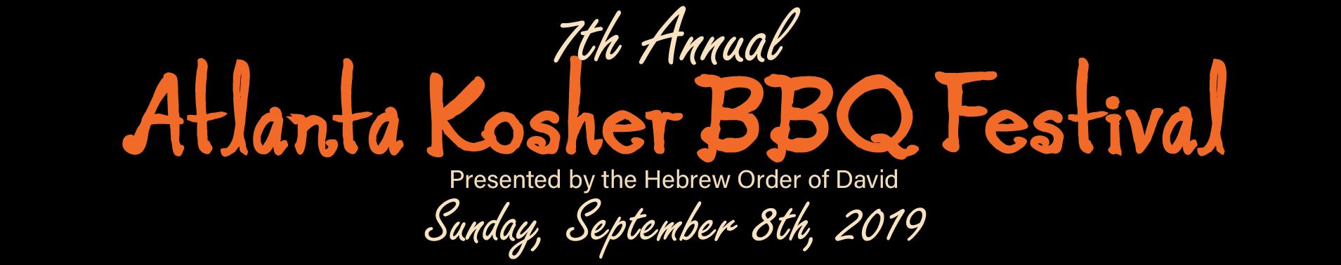 Annual Atlanta Kosher BBQ Festival   Bringing the Community Together!